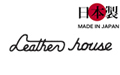Leather house(レザーハウス)
