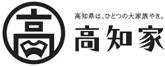 高知県は、ひとつの大家族やき。