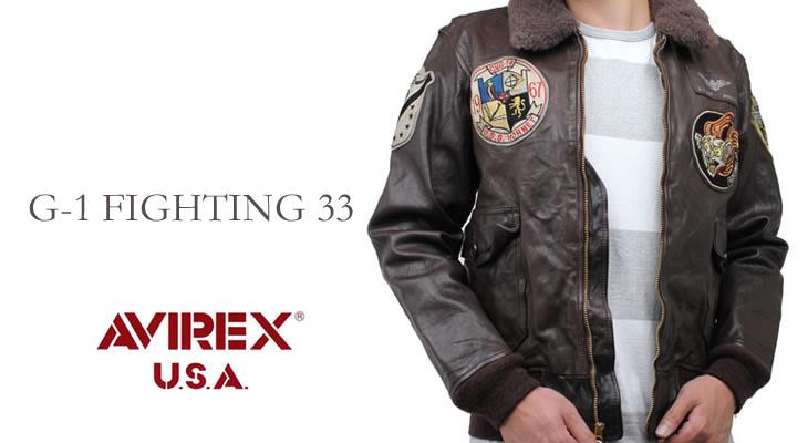 AVIREX(アヴィレックス)G-1(羊革)