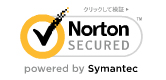 このマークは、ウェブサイトを安心してご利用いただける安全の証です。