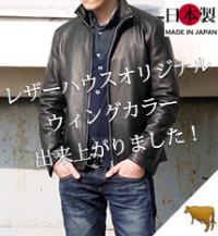 leather-jacket2-m-01-ll