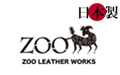 ZOO LEATHER WORKS(ズーレザーワークス)