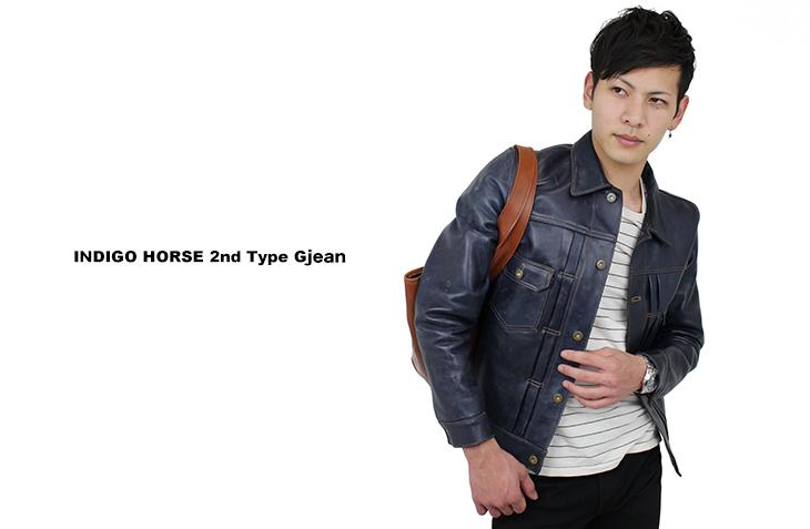 Gジャン2ndタイプレザージャケット インディゴホース(馬革/日本製)