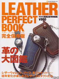 LEATHER PERFECT BOOK